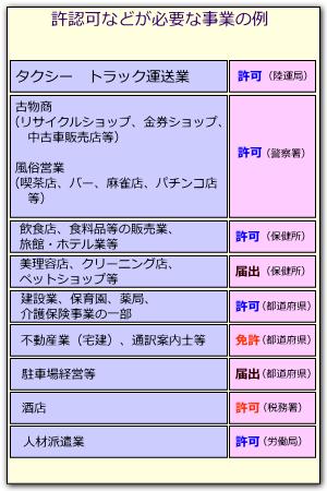 mokuteki1